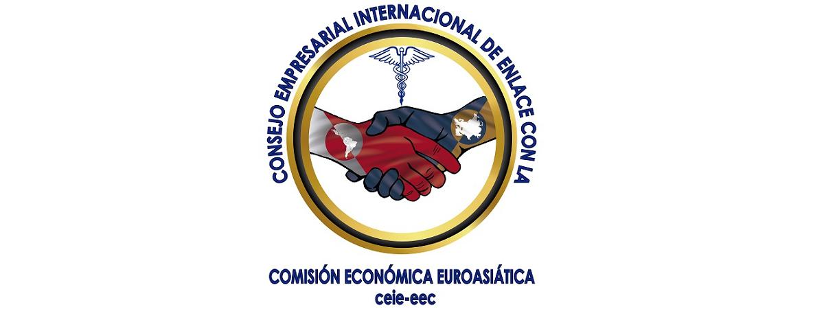 Consejo Empresarial Internacional de Enlace con la Comisión Económica EuroAsiática
